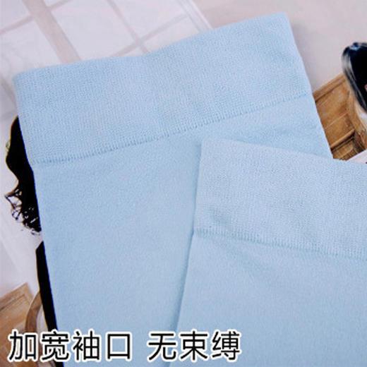包邮:韩国AQUA防晒冰丝袖套 商品图4
