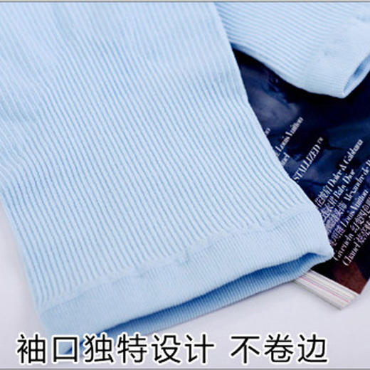 包邮:韩国AQUA防晒冰丝袖套 商品图3
