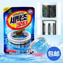 包邮2袋韩国进口山鬼洗衣机槽除垢清洁剂