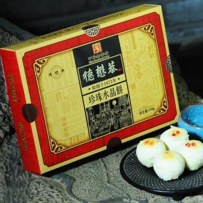 珍珠水晶饼(小珍珠)/盒 商品图1