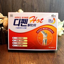 包邮韩国SINIL PHARM疲劳贴40贴冬日版