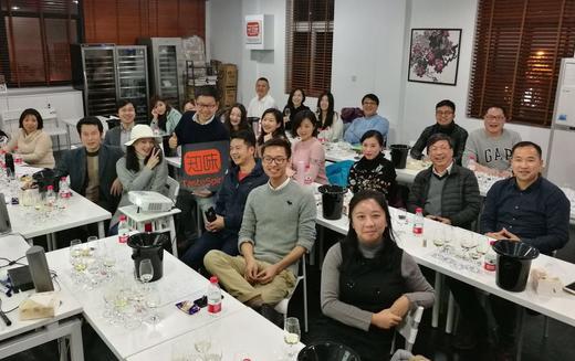 【上海】知味盲品入门课2:典型红葡萄品种 商品图0