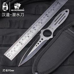 汉道户外潜水刀二代防身随身水果刀具小刀