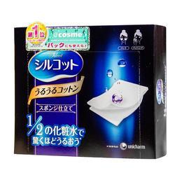 日本进口 尤妮佳1-2超吸收省水化妆棉卸妆 40枚