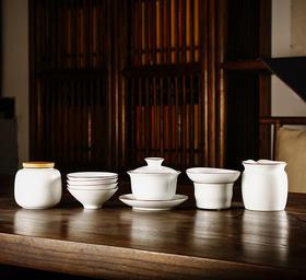 经典中国白功夫茶具八件套 读者书房原创茶具套装 赠送:mini茶包