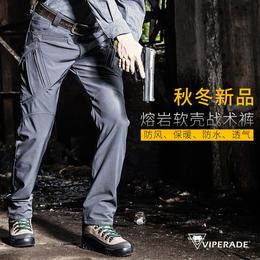 蝰蛇 VIPERADE 熔岩软壳裤 户外软壳战术裤 男士秋冬保暖防风长裤