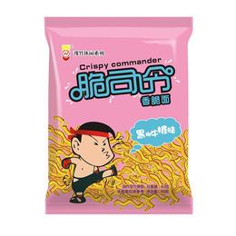 豫竹脆司令黑椒牛排味-004436