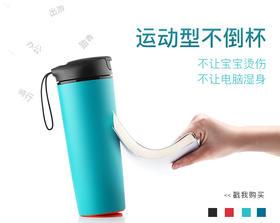 Artiart商务水杯便携不倒杯 带提绳男女随手杯车载运动杯创意杯子