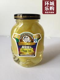 芝麻官糖水葡萄255g-458157