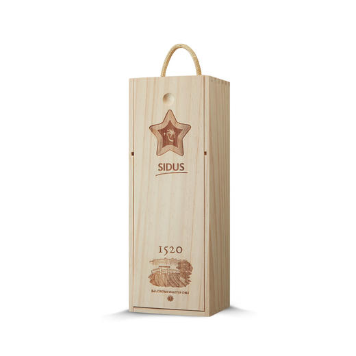 星得斯1520系列(5)红葡萄酒 商品图2