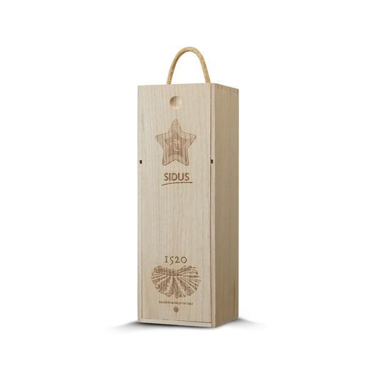 星得斯1520系列(7)红葡萄酒 商品图2