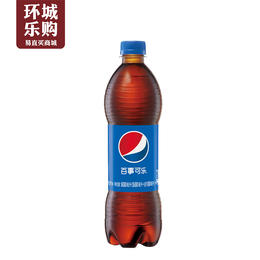 百事可乐500ml-400283