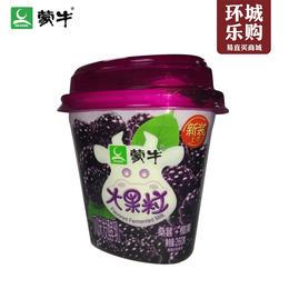 蒙牛大果粒桑葚+椰果三角杯-081750