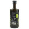 西班·欧莉雅特级初榨橄榄油500ML 商品缩略图1