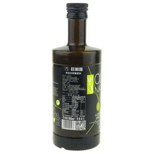 西班·欧莉雅特级初榨橄榄油500ML 商品图1