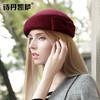 【贝雷帽】秋冬季女画家帽子保暖羊毛呢礼帽子女士欧美贝雷帽空姐礼帽 商品缩略图2