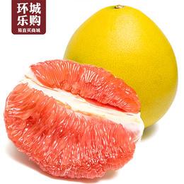 红柚一份3.1斤左右-518954