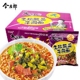 今麦郎大今野老坛酸菜牛肉面(清真)-510773