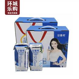 安慕希常温酸奶205g*12盒-512761