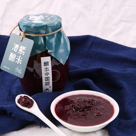 云南墨江紫米酒酿 米酒醪糟采用哈尼梯田紫米酿制 醇香味美  500g/瓶