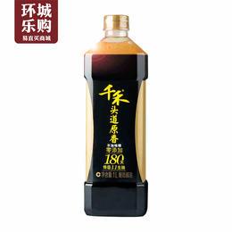 【千禾_零添加酱油】厨房调味头道原香180天1L特级生抽酱油-994401