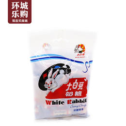 大白兔奶糖114g-730029