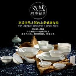 古镇陶瓷 双钱玲珑餐具散件