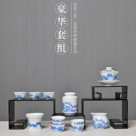 古镇陶瓷 景德镇陶瓷青花瓷泡茶功夫茶具家用套装盖碗茶杯套装