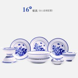 古镇陶瓷 景德镇中式青花玲珑瓷餐具碗盘碟勺套装釉中彩16头套组