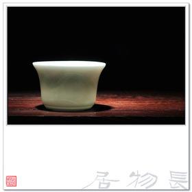 长物居 影青釉青白瓷茶杯暗刻山水马蹄杯 景德镇手工陶瓷茶具