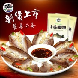 【南方特产】洪湖农家手撕鲫鱼180g/袋 洪湖特产 方便烹饪  阳干鱼
