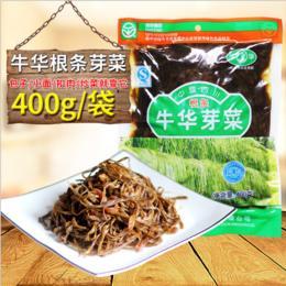 【南方特产】正宗乐山牛华老坛根条长条芽菜袋装400g四川特产饭店餐饮