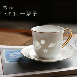 玲珑咖啡杯子陶瓷创意简约带盖勺大容量办公室马克杯家居日用