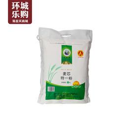 龙谷乡麦芯粉5kg-900844