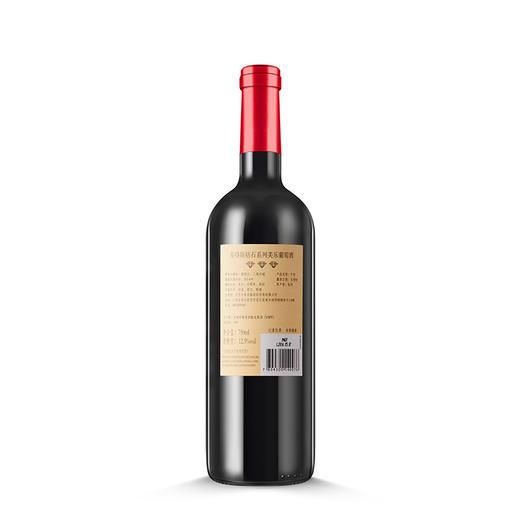 星得斯钻石系列美乐葡萄酒(三钻) 商品图1