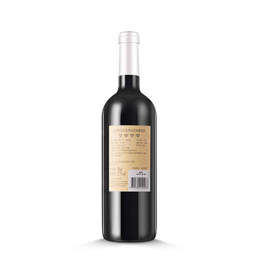 星得斯钻石系列赤霞珠葡萄酒(四钻) 商品图1