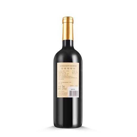 星得斯钻石系列卡曼尼葡萄酒(五钻) 商品图1