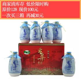 绍兴黄酒会稽山云集坊八年陈375ml*6瓶半甜型箱装特产