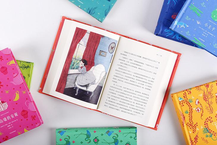 企鹅青少年文学经典系列(套装共10册)epub+mobi+azw3 百度云网盘2770 作者:sevelith 帖子ID:259637
