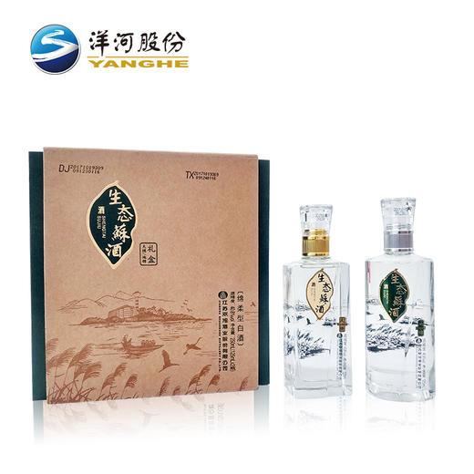 生态苏酒(125ml地锦+125ml天绣)礼盒 商品图0