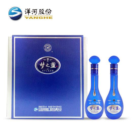 梦之蓝M6礼盒52度65ml 2瓶装 商品图0