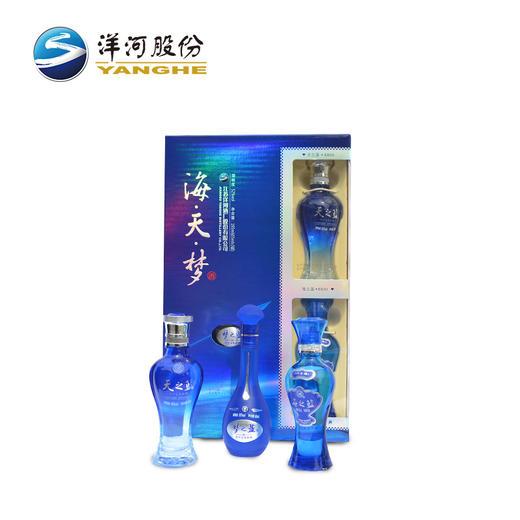 海天梦礼盒52度65ml 3瓶装 商品图0