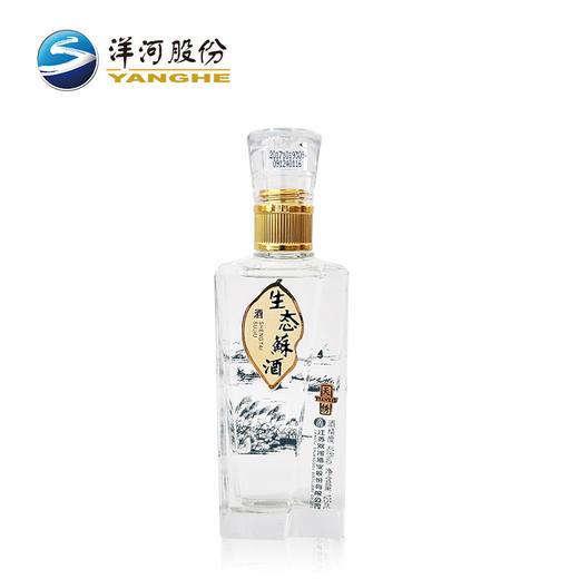 生态苏酒(125ml地锦+125ml天绣)礼盒 商品图3