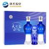【下单减40】洋河天之蓝46度480ML 2瓶装礼盒版 商品缩略图1