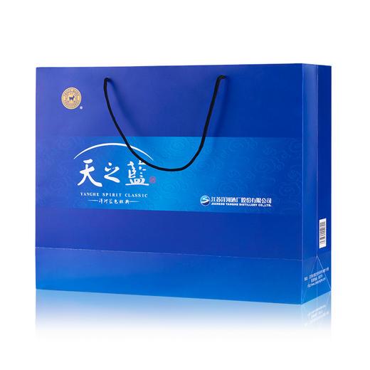 【下单减40】洋河天之蓝46度480ML 2瓶装礼盒版 商品图3