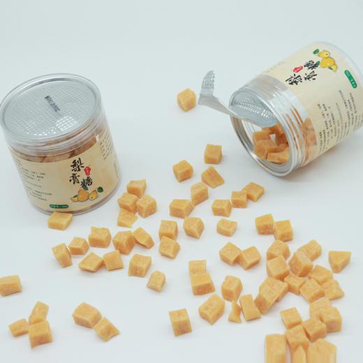 每天含一块  古法熬制梨膏糖  220g*2罐包邮 商品图3