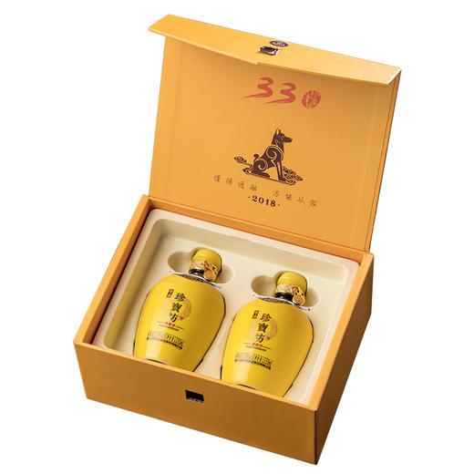 【过节送礼】双沟珍宝坊纪念酒礼盒(含2瓶) 商品图1