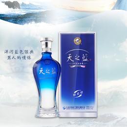 【0元抽奖 更多惊喜点击首页】42度天之蓝375ML 单瓶装