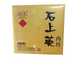 """武夷岩茶  """"石上英""""肉桂(250g盒装)"""