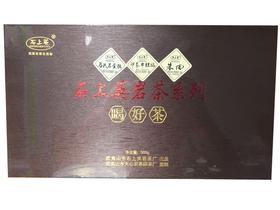 """武夷  """"石上英""""岩茶组合装(马头岩1号+印象牛栏坑+朱肉 300g盒装)"""